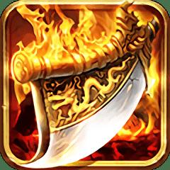 龙战于野九游版下载_龙战于野九游版手游最新版免费下载安装