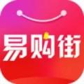 易购街下载最新版_易购街app免费下载安装