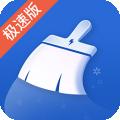 蓝鲸清理管家极速版下载最新版_蓝鲸清理管家极速版app免费下载安装