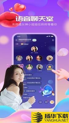 咚咚金服下载最新版_咚咚金服app免费下载安装