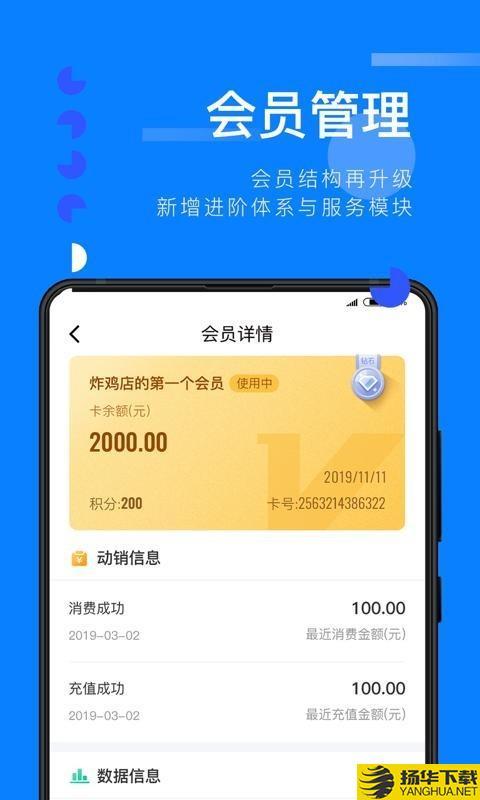 扫呗下载最新版_扫呗app免费下载安装