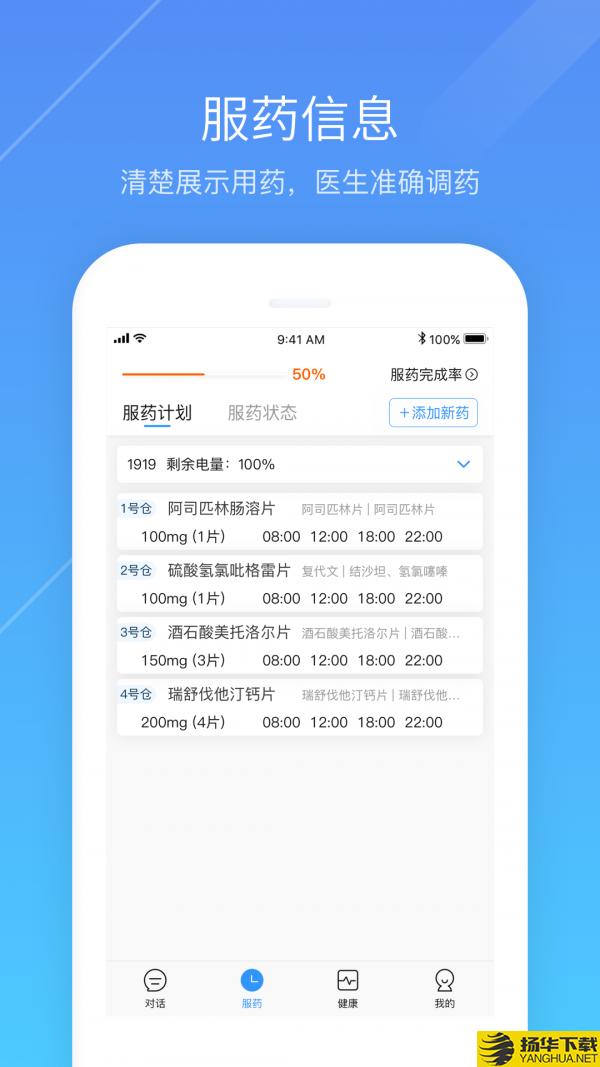 心之力下载最新版_心之力app免费下载安装