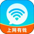 上网宝下载最新版_上网宝app免费下载安装