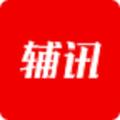 辅讯教育下载最新版_辅讯教育app免费下载安装