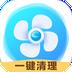 秒清优化大师下载最新版_秒清优化大师app免费下载安装