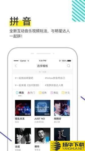 菠萝BOLO app下载