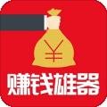 芯动科技盒子下载最新版_芯动科技盒子app免费下载安装