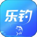 乐钓钓鱼下载最新版_乐钓钓鱼app免费下载安装