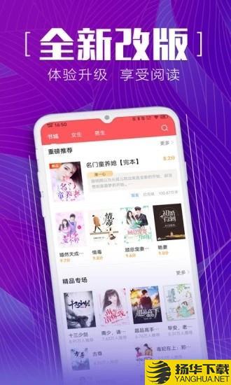 安马追书下载最新版_安马追书app免费下载安装