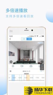蛮牛摄像机下载最新版_蛮牛摄像机app免费下载安装