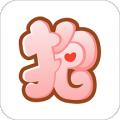 特抱抱下载最新版_特抱抱app免费下载安装