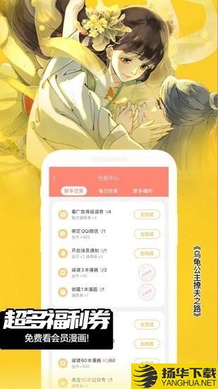 AnimeShon动漫下载最新版_AnimeShon动漫app免费下载安装