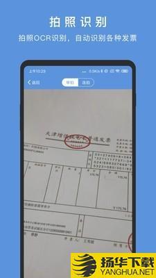 华票下载最新版_华票app免费下载安装