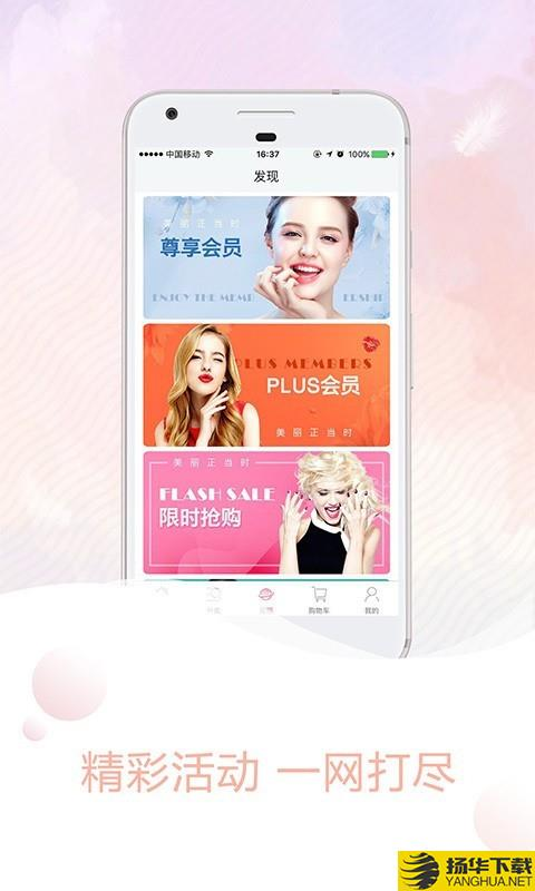 优尤美下载最新版_优尤美app免费下载安装