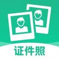 斑马证件照下载最新版_斑马证件照app免费下载安装