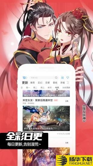 AnimeShon动漫