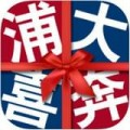 浦发喜奔下载最新版_浦发喜奔app免费下载安装