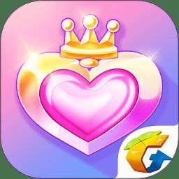 炫舞时代助手app下载_炫舞时代助手app手游最新版免费下载安装