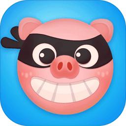 全民偷猪游戏下载_全民偷猪游戏手游最新版免费下载安装
