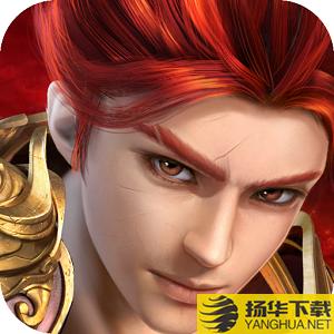 太古神王测试版下载_太古神王测试版手游最新版免费下载安装