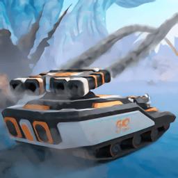 坦克冲突机甲战争最新版下载_坦克冲突机甲战争最新版手游最新版免费下载安装