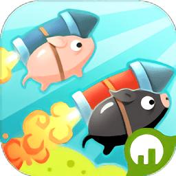 小猪冲刺红包版下载_小猪冲刺红包版手游最新版免费下载安装