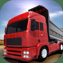 重型运输货物的司机模拟器游戏下载_重型运输货物的司机模拟器游戏手游最新版免费下载安装