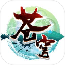 苍穹九界变态版下载_苍穹九界变态版手游最新版免费下载安装