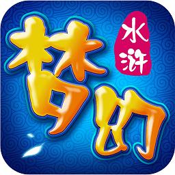 梦幻水浒小7游戏下载_梦幻水浒小7游戏手游最新版免费下载安装