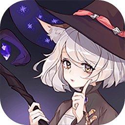 魔女七日变游戏下载_魔女七日变游戏手游最新版免费下载安装