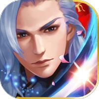 九天剑诛官方版下载_九天剑诛官方版手游最新版免费下载安装