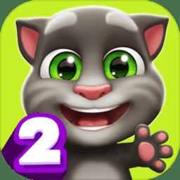 我的汤姆猫2国际版下载_我的汤姆猫2国际版手游最新版免费下载安装