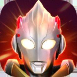 奥特曼宇宙英雄国际版下载_奥特曼宇宙英雄国际版手游最新版免费下载安装