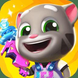 汤姆猫大冒险小米版下载_汤姆猫大冒险小米版手游最新版免费下载安装