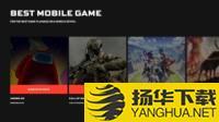 使命召唤手游再次入围TGA年度最佳移动游戏提名
