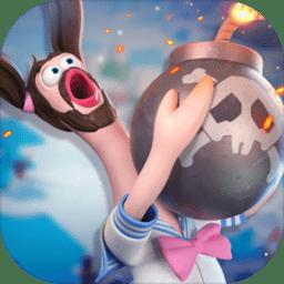 炸鸡派对最新版下载_炸鸡派对最新版手游最新版免费下载安装