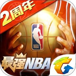 最强nba国际版下载_最强nba国际版手游最新版免费下载安装