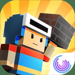 砖块迷宫建造者腾讯版下载_砖块迷宫建造者腾讯版手游最新版免费下载安装