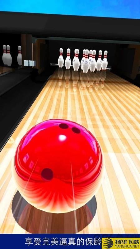 bowlinggo游戏下载_bowlinggo游戏手游最新版免费下载安装