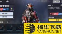 使命召唤手游国服官方微博宣布12月游戏上线