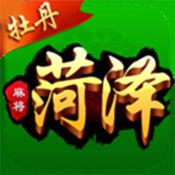 木勺游戏百战天下下载_木勺游戏百战天下手游最新版免费下载安装