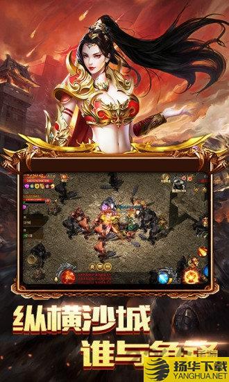 赤焰连击手游下载_赤焰连击手游手游最新版免费下载安装