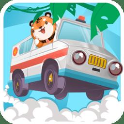 动物汽车大冒险游戏下载_动物汽车大冒险游戏手游最新版免费下载安装