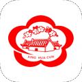 汾享汇下载最新版_汾享汇app免费下载安装
