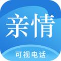 亲情可视电话下载最新版_亲情可视电话app免费下载安装