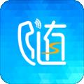 随便打下载最新版_随便打app免费下载安装