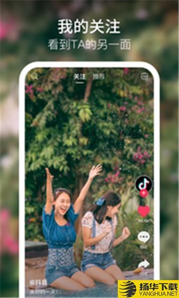梅花视频下载最新版_梅花视频app免费下载安装