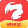 火火浏览器下载最新版_火火浏览器app免费下载安装