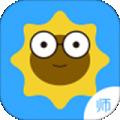 向日葵教师下载最新版_向日葵教师app免费下载安装