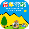 床车家族下载最新版_床车家族app免费下载安装